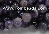 CDA18 15.5 inches 10mm round dogtooth amethyst quartz beads