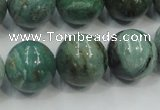 CDB04 15.5 inches 18mm round natural new dragon blood jasper beads