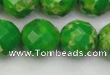 CDE2198 15.5 inches 22mm faceted round dyed sea sediment jasper beads