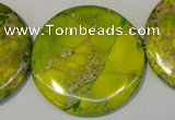 CDI129 15.5 inches 44mm flat round dyed imperial jasper beads