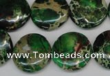 CDI174 15.5 inches 20mm flat round dyed imperial jasper beads