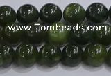 CDJ272 15.5 inches 8mm round Canadian jade beads wholesale