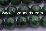CDQ52 15.5 inches 8mm round A grade diopside gemstone beads