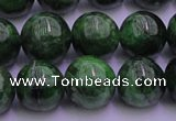 CDQ53 15.5 inches 9mm round A grade diopside gemstone beads