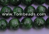 CDQ61 15.5 inches 6mm round A+ grade diopside gemstone beads