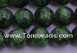CDQ62 15.5 inches 8mm round A+ grade diopside gemstone beads