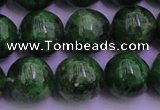 CDQ63 15.5 inches 9mm round A+ grade diopside gemstone beads