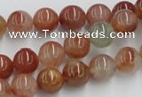 CDQ12 15.5 inches 8mm round natural red quartz beads wholesale