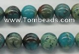 CDS08 16 inches 12mm round dyed serpentine jasper beads wholesale