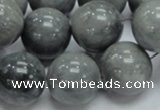 CEE07 15.5 inches 18mm round eagle eye jasper beads wholesale