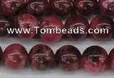CFE04 15.5 inches 7mm round natural Brazilian fowlerite beads