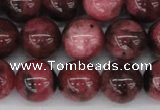 CFE07 15.5 inches 10mm round natural Brazilian fowlerite beads