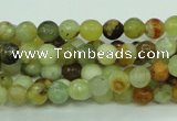 CFW02 15.5 inches 6mm faceted round flower jade beads wholesale