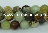 CFW04 15.5 inches 10mm faceted round flower jade beads wholesale