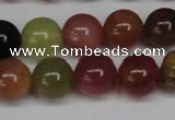 CFW103 15.5 inches 10mm round flower jade gemstone beads