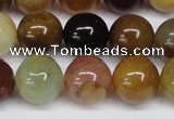 CFW104 15.5 inches 12mm round flower jade gemstone beads