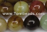 CFW106 15.5 inches 16mm round flower jade gemstone beads