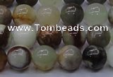 CFW12 15.5 inches 8mm round flower jade beads wholesale