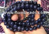 CGB2536 7.5 inches 11mm round sapphire gemstone beaded bracelets