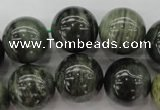 CGH09 15.5 inches 20mm round green hair stone beads wholesale