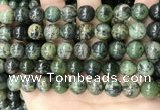 CGJ503 15.5 inches 10mm round green jade beads wholesale