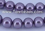 CGL147 5PCS 16 inches 14mm round dyed glass pearl beads wholesale