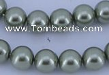 CGL208 5PCS 16 inches 16mm round dyed glass pearl beads wholesale