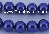 CGL262 10PCS 16 inches 4mm round dyed glass pearl beads wholesale