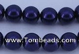 CGL279 5PCS 16 inches 18mm round dyed plastic pearl beads wholesale