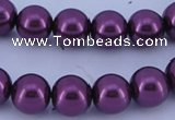 CGL334 10PCS 16 inches 8mm round dyed glass pearl beads wholesale