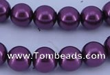 CGL337 5PCS 16 inches 14mm round dyed glass pearl beads wholesale