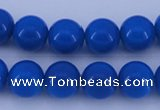 CGL817 5PCS 16 inches 14mm round heated glass pearl beads wholesale