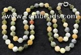 CGN1004 36 inches 10mm round flower jade beaded necklaces