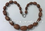 CGN124 22 inches 10*14mm - 20*30mm nuggets goldstone necklaces