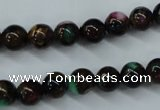 CGO03 15.5 inches 8mm round gold multi-color stone beads