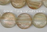 CGQ54 15.5 inches 18mm flat round gold sand quartz beads wholesale