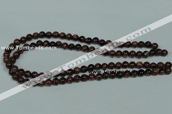 CGS202 15.5 inches 8mm round blue & brown goldstone beads wholesale