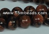 CGS205 15.5 inches 14mm round blue & brown goldstone beads wholesale