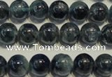 CKC463 15.5 inches 10mm round natural kyanite beads wholesale