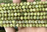 CKC766 15.5 inches 6mm round natural green kyanite beads