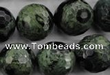 CKJ309 15.5 inches 20mm faceted round kambaba jasper beads wholesale