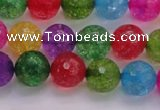 CKQ352 15.5 inches 10mm faceted round dyed crackle quartz beads