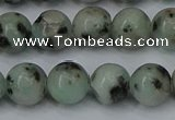 CLJ403 15.5 inches 10mm round sesame jasper beads wholesale