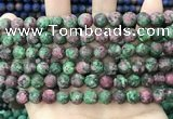CLJ595 15 inches 8mm round matte sesame jasper beads