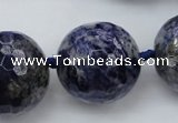 CLS14 15.5 inches 30mm faceted round large sodalite gemstone beads