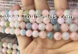 CMG337 15.5 inches 8mm round natural morganite beads