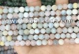 CMG402 15.5 inches 6mm round morganite beads wholesale
