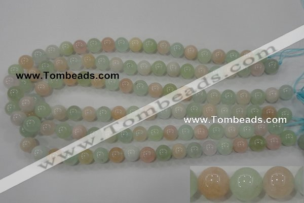 CMG53 15.5 inches 10mm round natural morganite beads wholesale