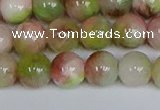 CMJ1075 15.5 inches 6mm round jade beads wholesale
