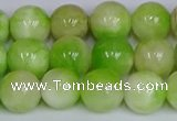 CMJ1211 15.5 inches 8mm round jade beads wholesale